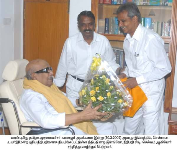 Justice.CT.Selvam & Justice Raja Elango thanking Karunanidhi for making them judges.