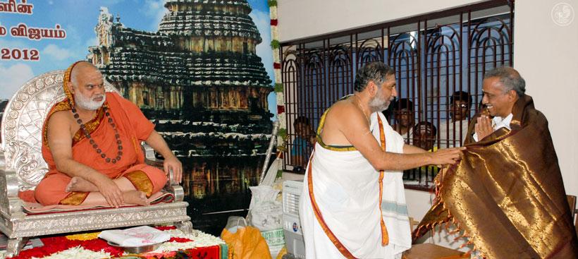 Ramasubramanian